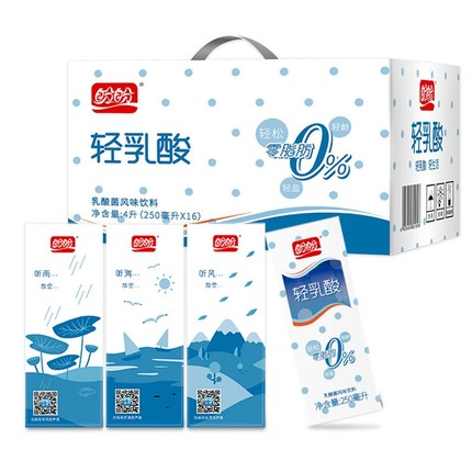 【盼盼】轻乳酸饮料250ml*16盒整箱  【券后23.8元】包邮
