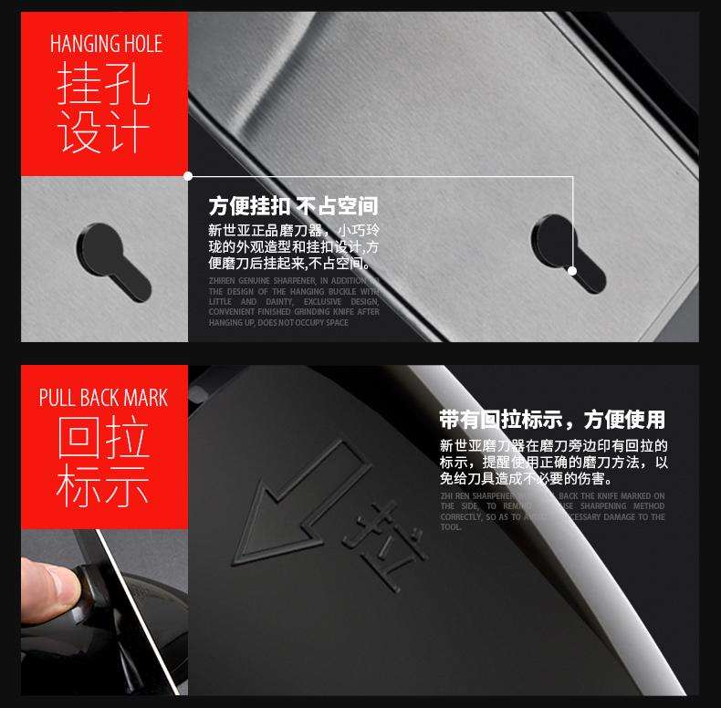 新設計磨刀器790a_07.jpg