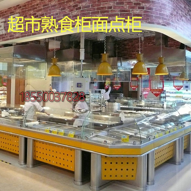 Supermarket Stainless Steel Cooked Food Cabinet Pastry Cabinet Hot And Cold  Dish Table Cabinet Preservation Cabinet