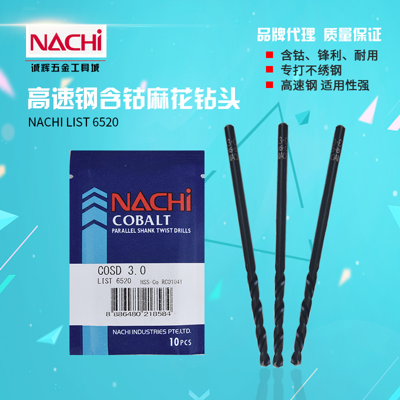 USD 22.57] Japan imported stainless steel drill bit L6520 containing ...