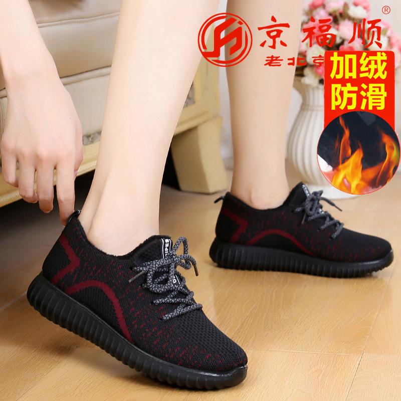 老北京布鞋女鞋冬季新款加厚保暖防滑休闲系带平跟妈妈加绒女棉鞋