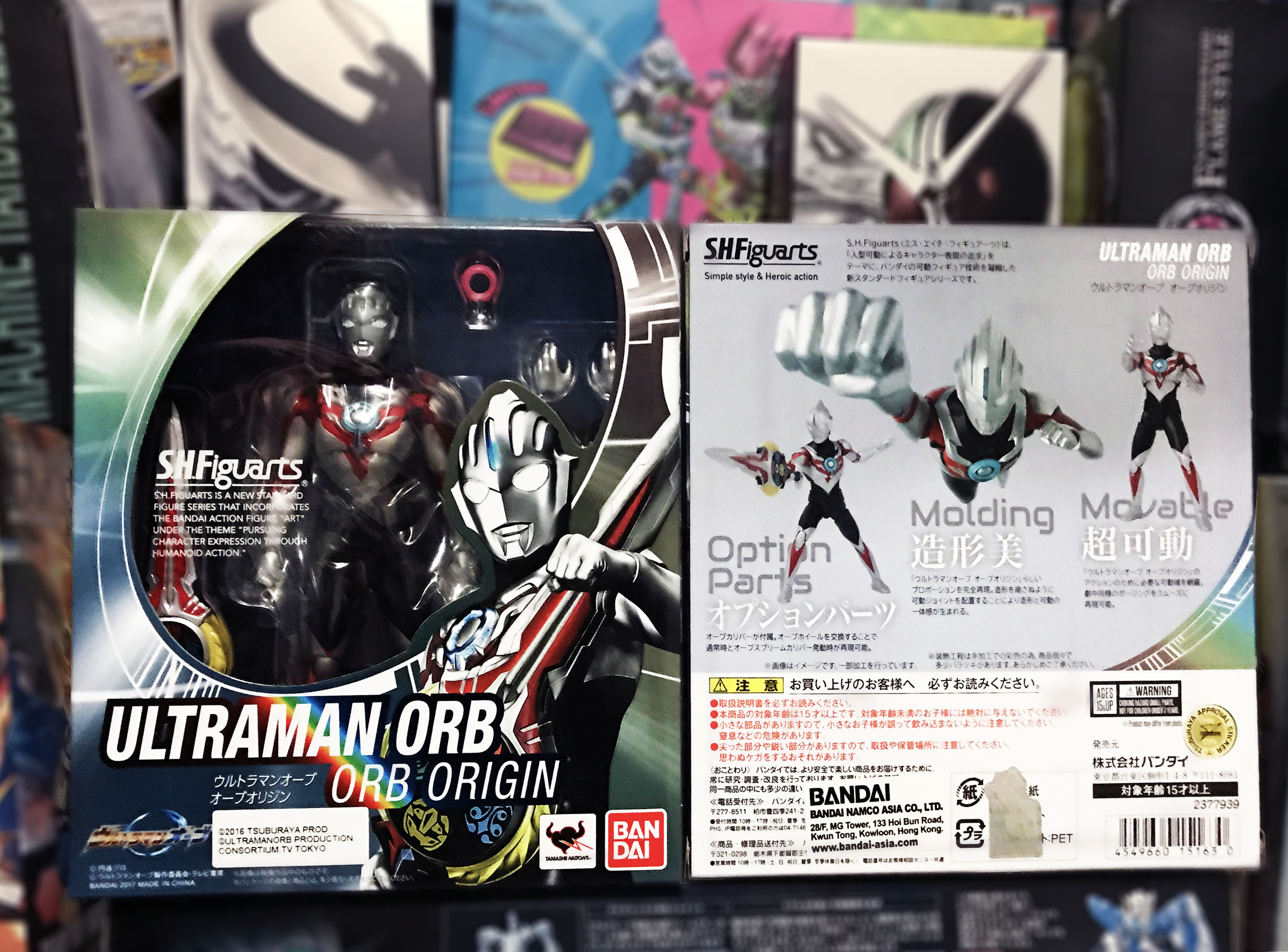 Ultraman Orb Dx Orb Ring Special Set Toys Games Toys On Carousell