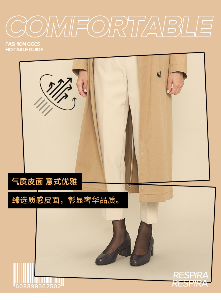 Geox 健乐士 Annya 女式粗跟单鞋 D92CBA ¥73.85起 天猫¥539