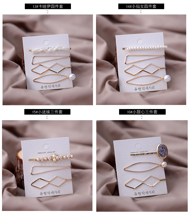 Couple Alloy / Alloy / Alloy Other Hair Accessories OF190426119311