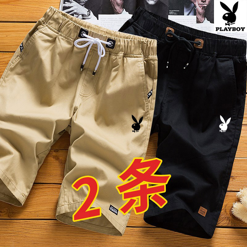 Playboy summer thin shorts men's casual pants five-point pants Korean version of the tide brand casual straight beach pants