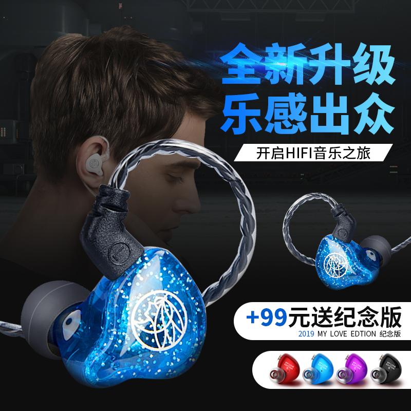 锦瑟香也TFZT1S音质入挂耳式有线高耳机发烧级hifi耳麦v音质通用
