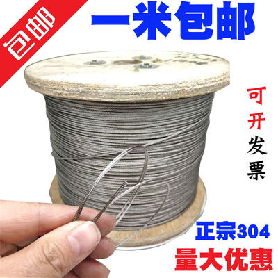 304 stainless steel soft thin steel wire rope 0.6mm0.8mm1mm1.2mm1.5mm2.5mm3mm4mm6mm10mm