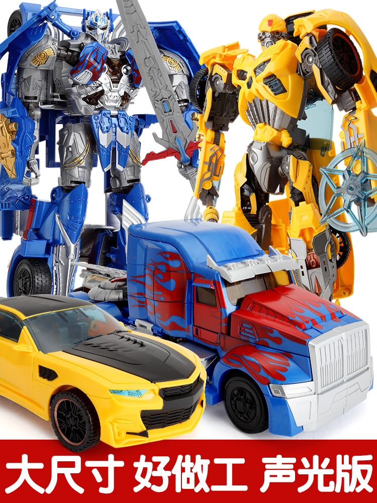 Deformation toys King Kong 5 Bumblebee turned car robot model large movie version of children's boy toys