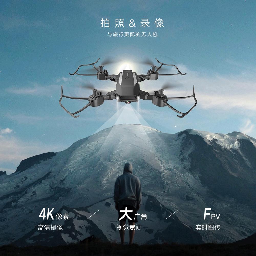 无人机户外高清续航萤幕升空智能四轴飞行机电力持续航拍新品详细照片