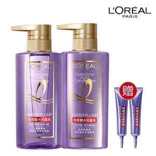 L'Oreal purple ampoule hyaluronic acid care and care set
