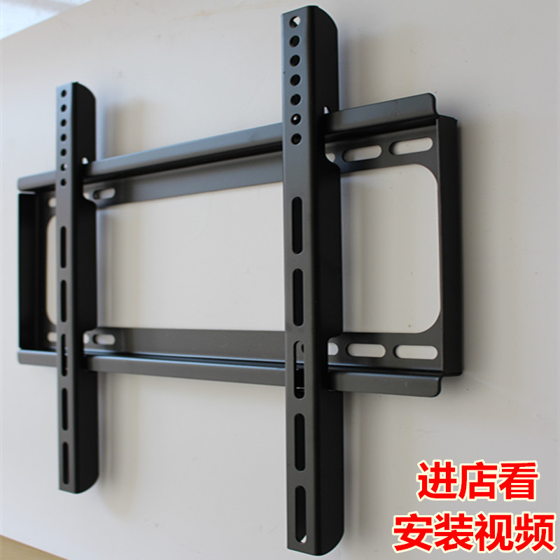 Thicken Kangjia TV universal hanger 32 40 43 49 55 58 65 inch original TV rack wall mount bracket