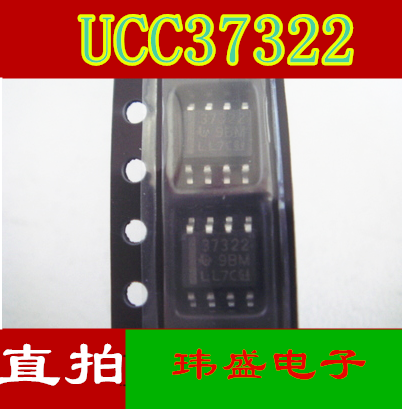 Brand new original UCC37322DRG4 UCC37322DR UCC37322 SOP-8 patch Import