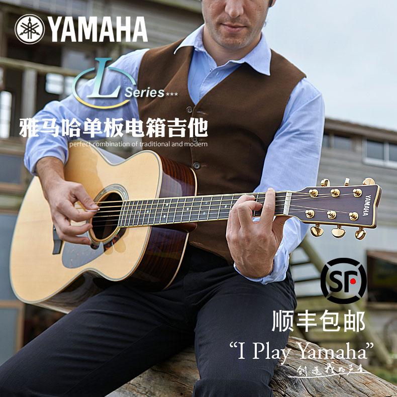 YAMAHA Yamaha LL16 ARE полностью один LL16D LLTA вибрационная коробка LL6 один панель Гитара баллады деревянная