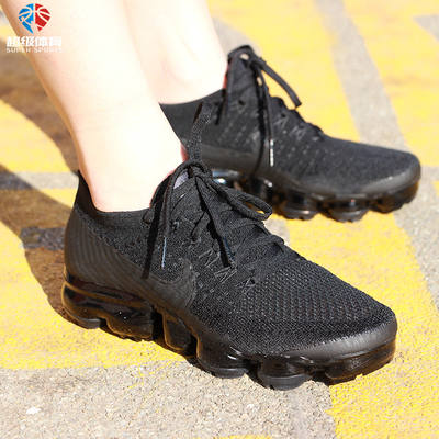 1417f3d17c6ba Nike Air VaporMax 2.0 Pure Black Warrior Black and White Cherry Blossom  Pink Khaki Atmosphere Pad Running Shoes 2nd Generation