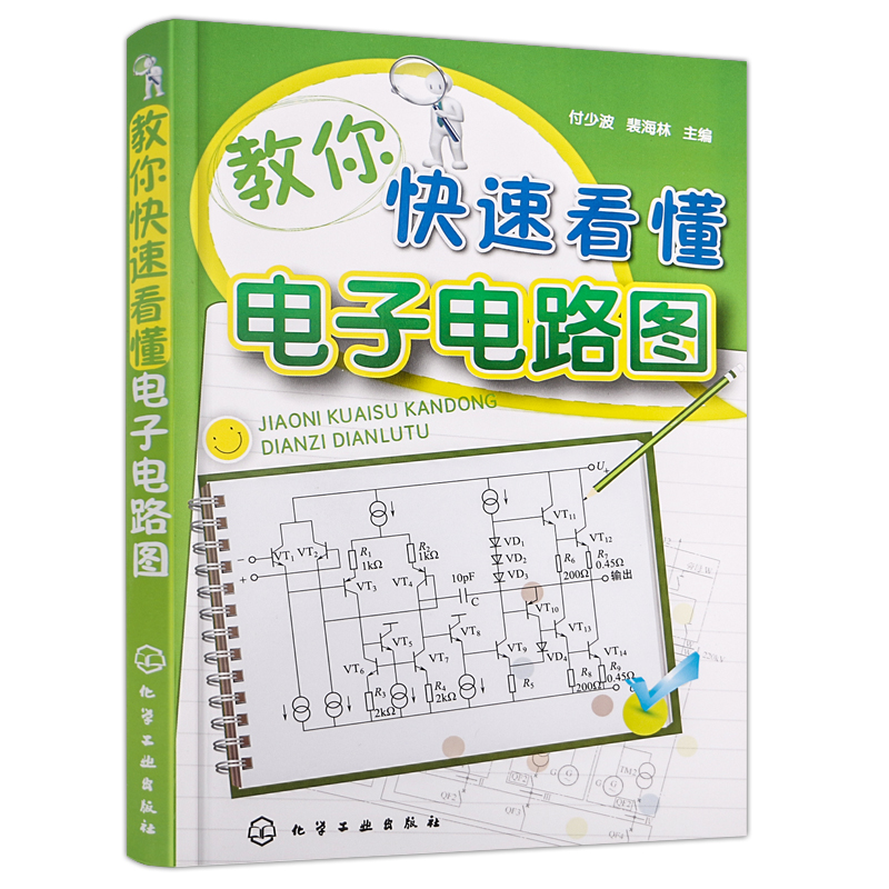 Surprising Genuine Teach You To Quickly Understand The Electronic Circuit Wiring Cloud Pendufoxcilixyz