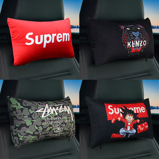 A pair of car headrest cartoon cute personality creative four seasons tide brand car neck pillow male car seat pillow