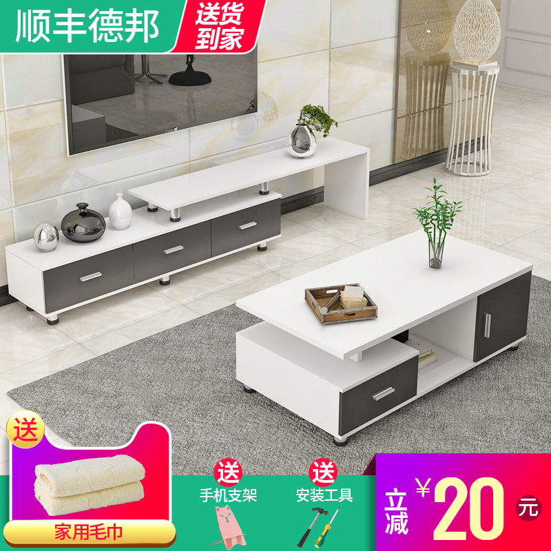 USD 4848] TV Cabinet Coffee Table Combination Set Telescopic Fascinating Apartment Design Online Minimalist