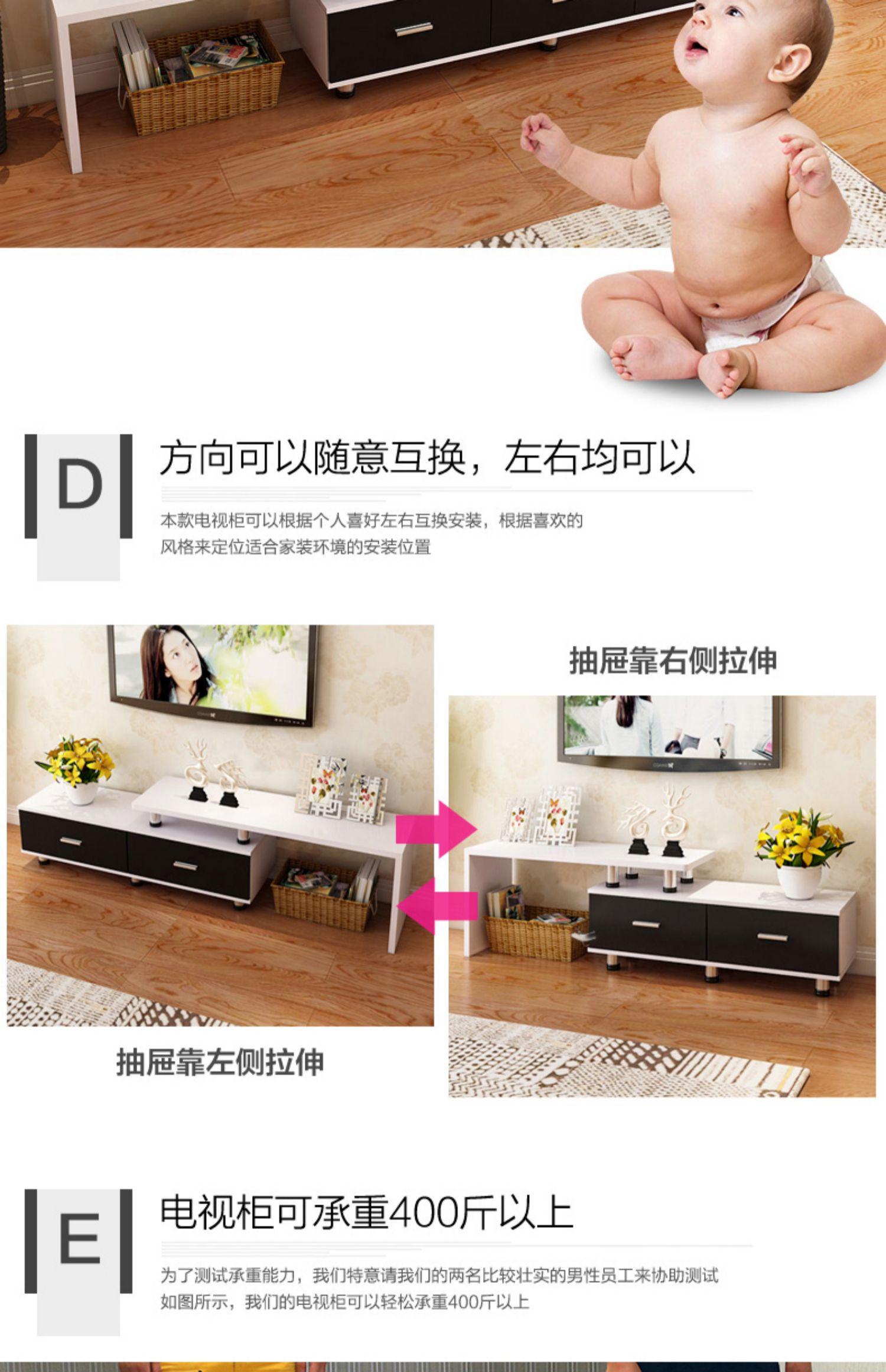 伸缩电视柜现代简约客厅茶几组合套装小户型电视机柜简易卧室地柜商品详情图