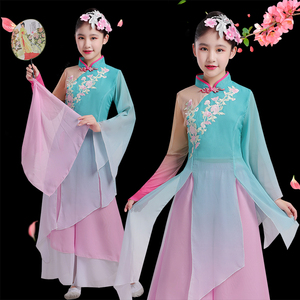 Girls classical dance costumes children Chinese style training costumes national Peach Blossom Dance Clothes elegant gauze clothes