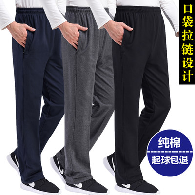 Middle-aged sports pants men's loose cotton dad pants spring and summer old people loose waist straight casual trousers