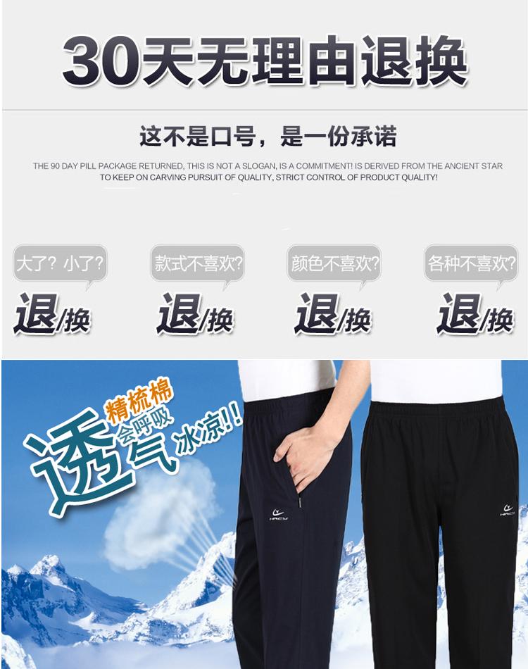 Mùa hè phần mỏng trung niên thể thao cắt quần nam cotton thoáng khí lỏng quần short giản dị 7 quần ông già quần