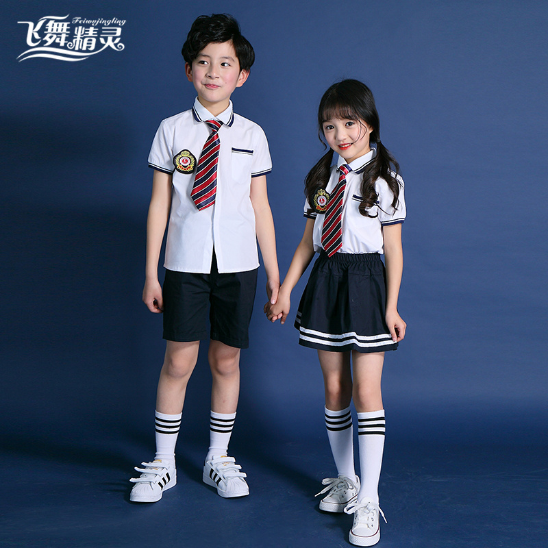 cb47c9b6cede67 Class clothing kindergarten uniforms boys and girls suits primary and secondary  school students summer short-sleeved summer children's Japan and South  Korea ...