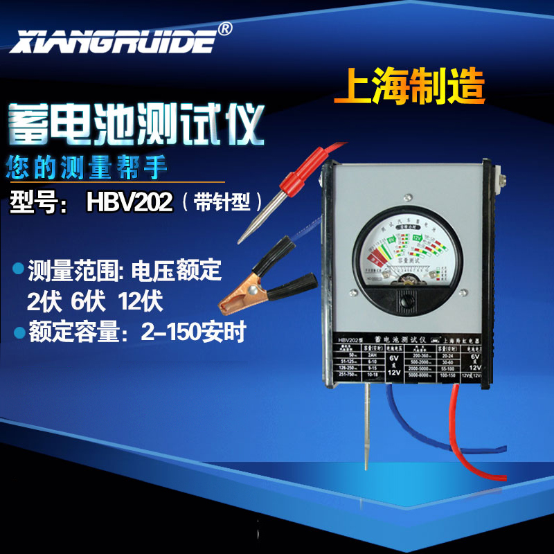 Battery tester battery capacity car battery discharge Tester electric car  battery voltage capacity meter