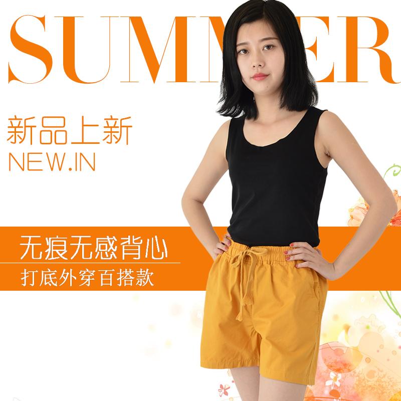 弹力体天然无痕吊带夏季薄款打底女士衫百搭随型裁背心衫8277
