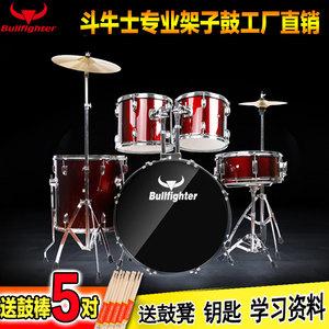 斗牛士架子鼓成人初学者爵士鼓5鼓3镲4儿童学生入门考级专业演奏