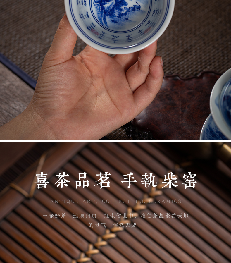 Jingdezhen porcelain and tea set tea cup hand - made porcelain maintain a single pure manual cups kung fu masters cup