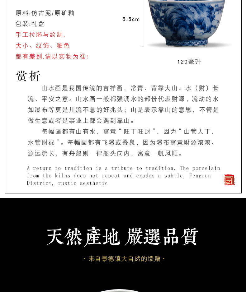 The Master cup single CPU jingdezhen porcelain tea set pure manual hand - made of blue and white porcelain teacup firewood landscape small tea cups