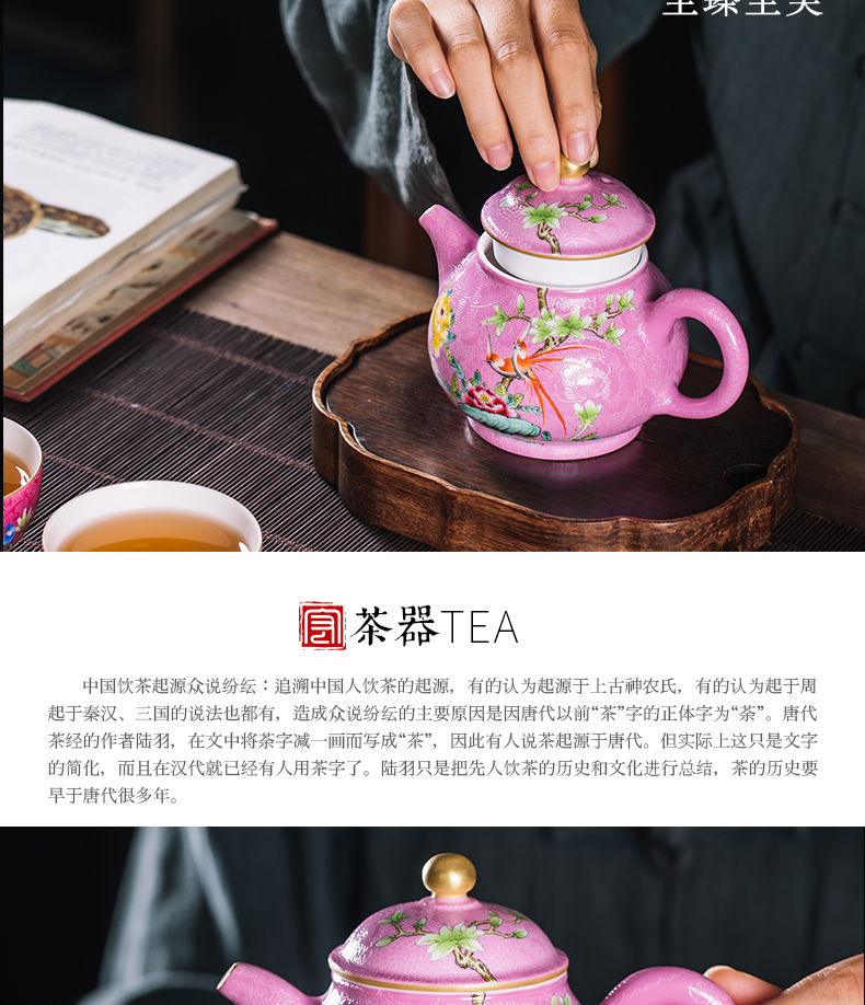 Hand - made ceramic famille rose flower pot with single pot kung fu filtration pot jingdezhen tea teapot by Hand
