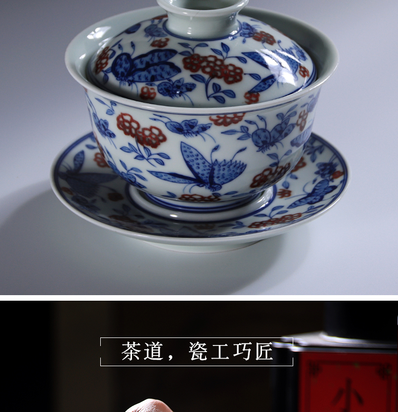Jingdezhen tea by hand only three tureen ceramic cups hand - made porcelain youligong butterfly great tea bowl of restoring ancient ways