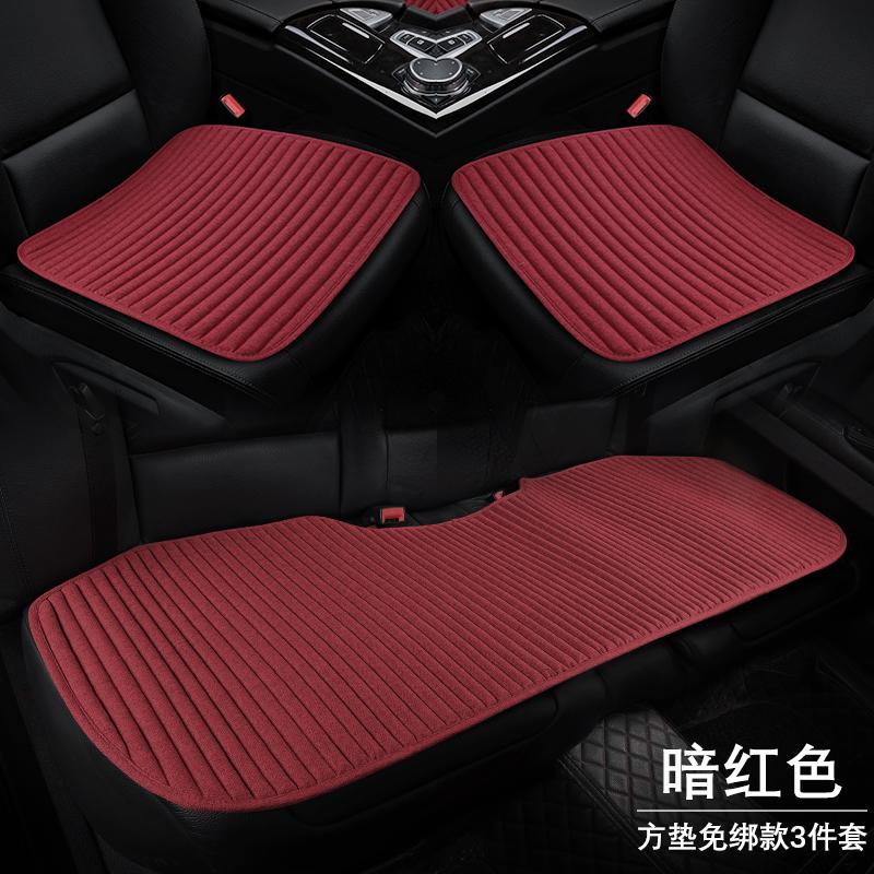 Темно-красный 3 накладки (Квадратная площадка стиль )- стрелять низ в подарок фасон унисекс 2 подголовника
