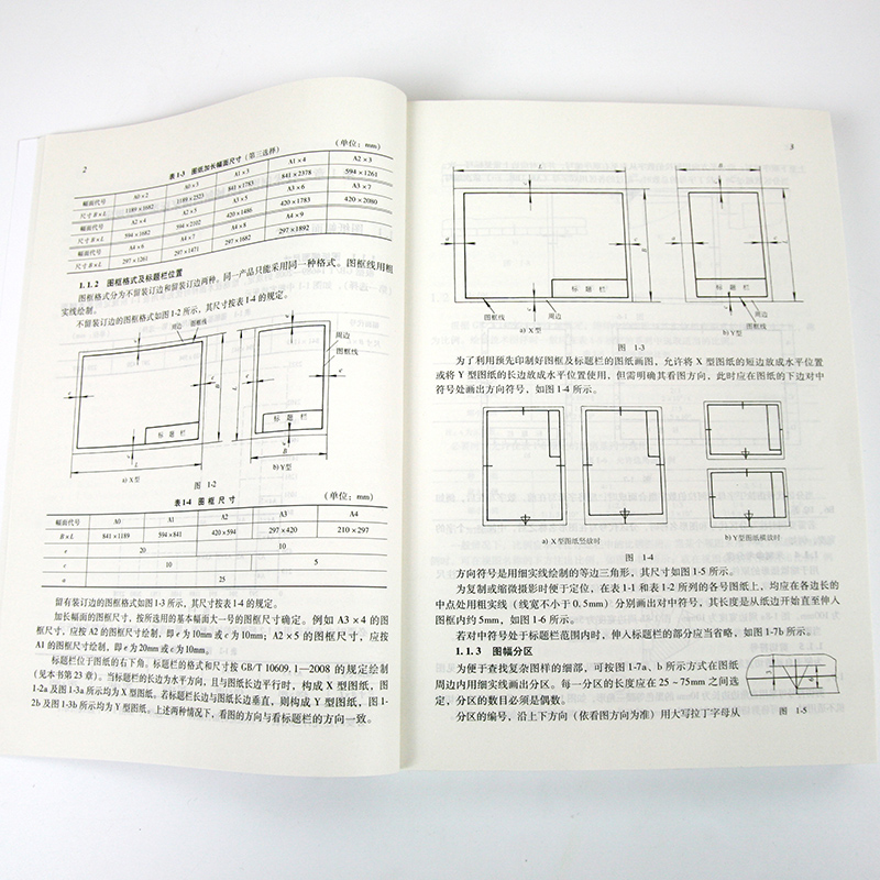 Mechanical Drawing Book