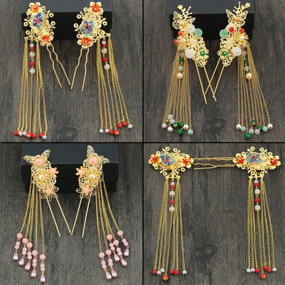 Chinese costume hair accessories court classical hairpin bride's headdress set with drill tassels to shake the ancient wind hairpin tray hairpin jewelry hairpin