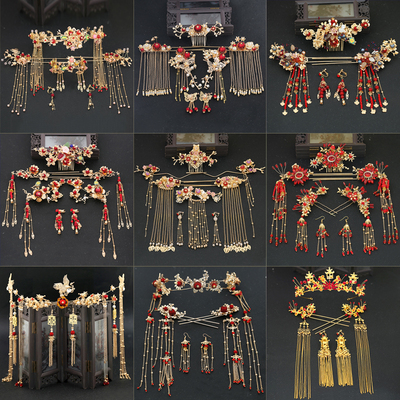 Chinese costume hair accessories Chinese red antique dress, wedding antique hair decoration, toast dress, classical accessories