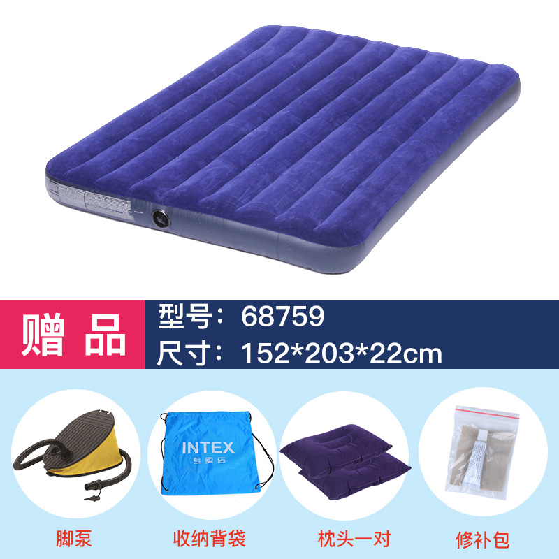 152см двойной широкая Кровать + ножной насос