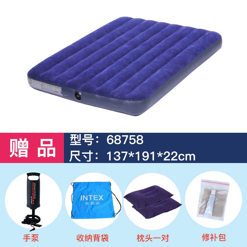 137см двойной стандартный Квази-кровать + ручной насос