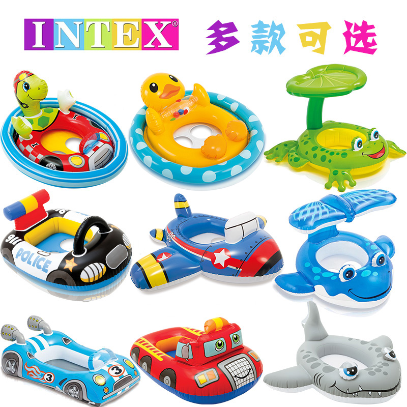 USD 16.88] INTEX children swim ring floating ring sitting circle ...