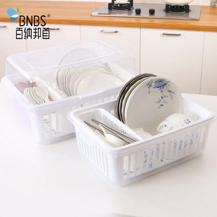 碗柜塑料大号放碗架沥水架厨房置物架碗碟篮餐具碗筷收纳盒带盖