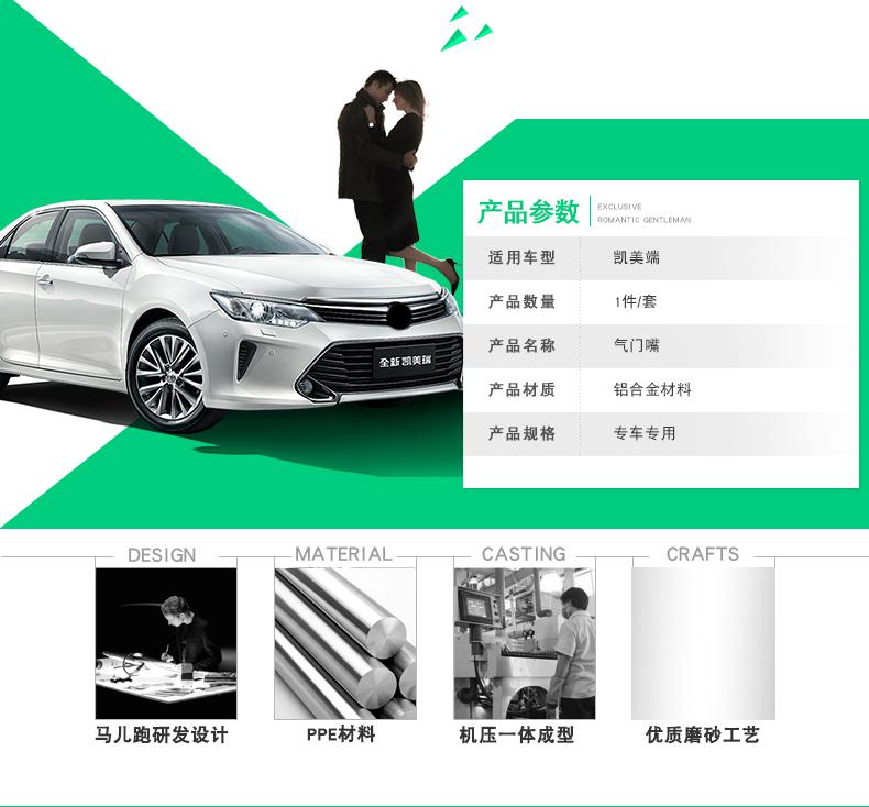 Nắp van xe Toyota Camry 12-18  bộ 4 chiếc - ảnh 10