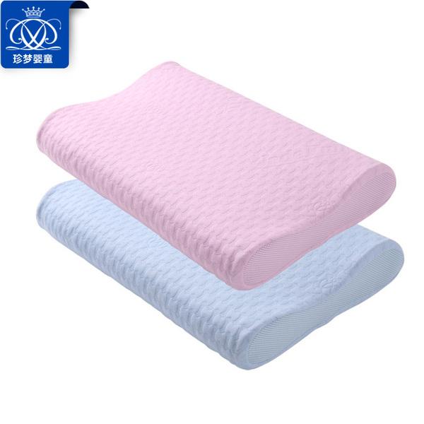 珍梦青少年枕头护颈保健枕