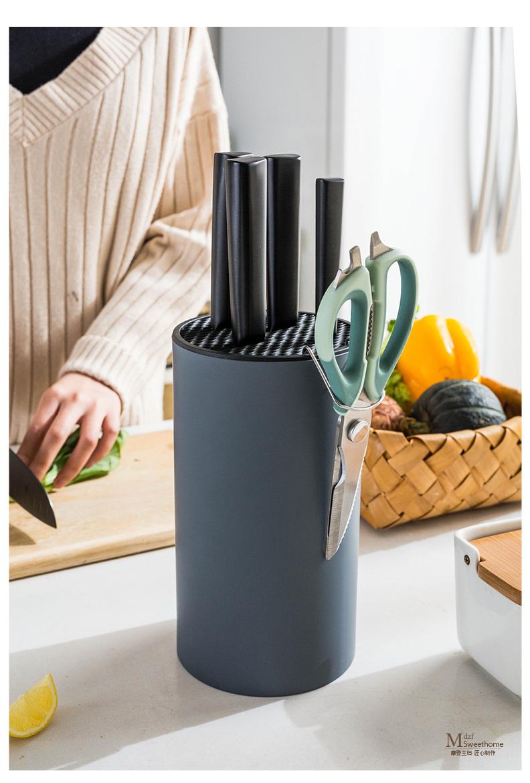 摩登主妇刀架厨房用品家用刀具架置物架菜刀收纳刀座架放刀架子详细照片