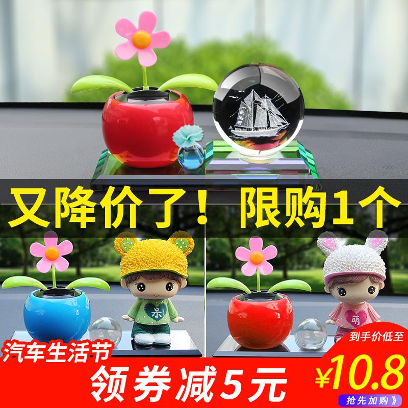 Xe nội thất trang sức trang trí sun flower lắc đầu trang trí xe trang trí xe sáng tạo nguồn cung cấp dễ thương nước hoa xe hơi