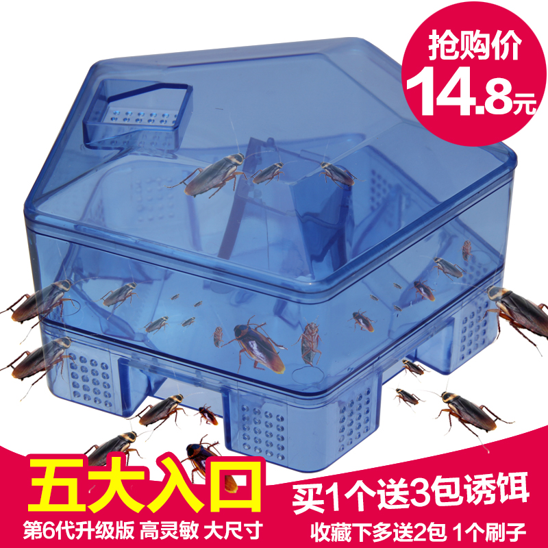 USD 24.64] Cockroach trap in addition to the cockroach house ...