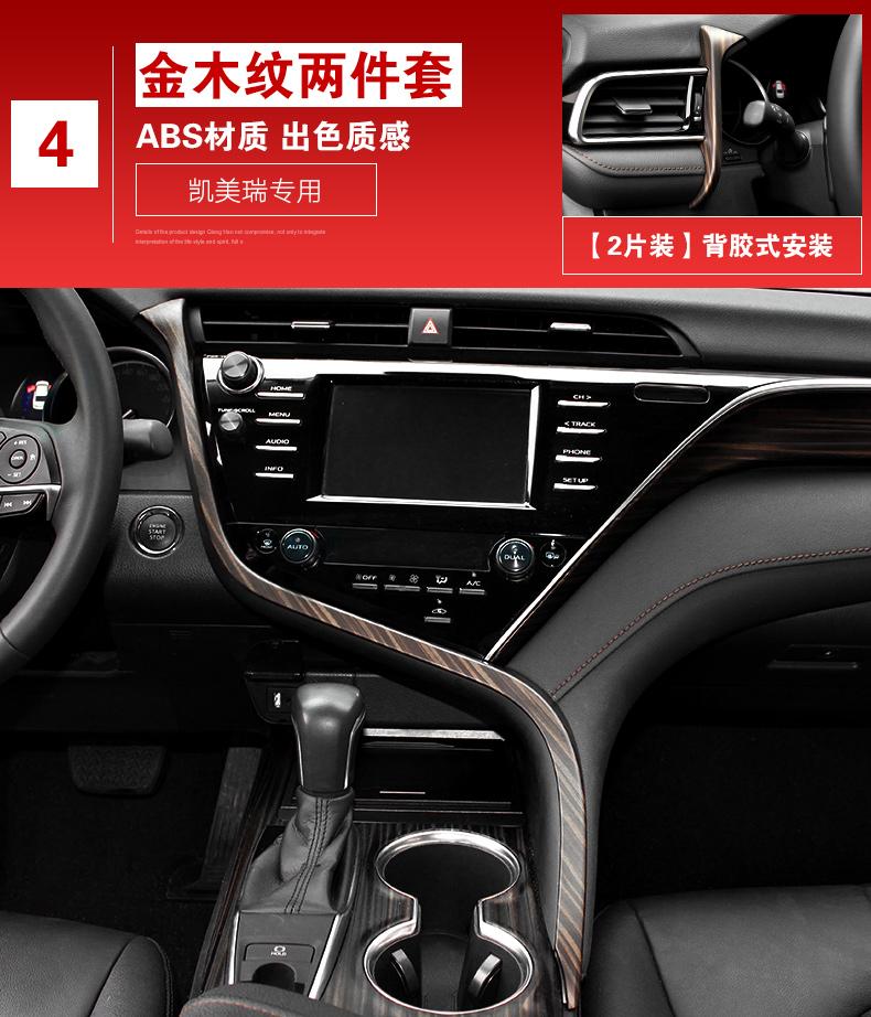 Ốp dải trang trí điều hòa trung tâm nhiều màu Toyota Camry 2019 - ảnh 12
