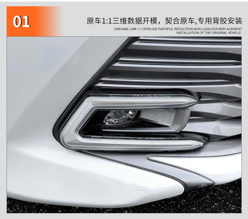 Độ đèn led sương mù trước xe Toyota Camry 2019 - ảnh 9