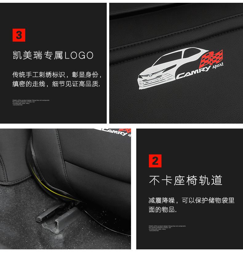 Thảm ốp sau ghế và điều hòa sau Toyota Camry 2020 (mẫu mới ) - ảnh 19