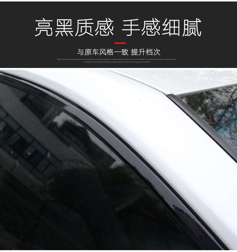 Phím dán kính màu đen Toyota Camry 2019 - ảnh 7